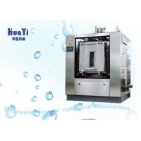 China Professional Industrial Laundry Equipment With Barrier Washer Extractor wholesale