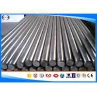 China T2 Hss High Speed Steel , Dia 2-400 Mm 0.1/1000 ( Min ) Straightness Hss Tool Steel  wholesale