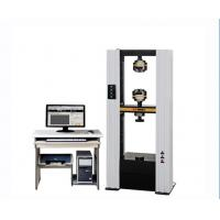 China Tensile Universal Testing Machine / Strength Testing Machine For Leather Rubber Plastic wholesale