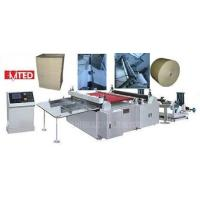 Horizontally Cutting Machine (PHJC)