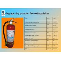 Buy cheap 4kg Dry Powder Fire Extinguisher from wholesalers