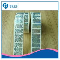 China Self Adhesive Hologram Label Sticker In Roll  ,   Custom Roll Hologram Stickers  wholesale