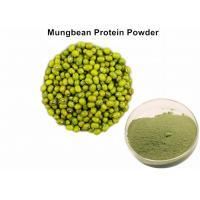 China Lowering Blood Fat Organic Plant Protein Powder Mung Bean Protein Powder 75% Protein wholesale