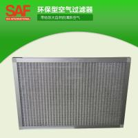 China Durable Air Purifier Washable Hepa Filter With Corrugated Aluminum Mesh Media wholesale