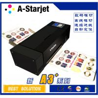 China Low Noise Label Stickers Cutting Machine 2 Seconds Per Label wholesale