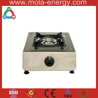 China High Quality Biogas Burner for family wholesale