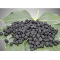 China High Activity Impregnated Naoh Activated Carbon Pellets For Gas Purification wholesale