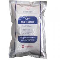 China Food Additives Casein Phosphopeptide Extra Calcium For Dairy Beverage wholesale