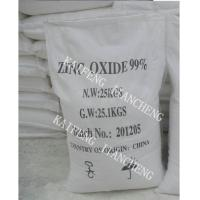 China Zinc Oxide 99%/99.5%/99.7%/feed grade wholesale