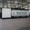Buy cheap Q235B Steel Polymer Bitumen Manufacturing Machine from wholesalers