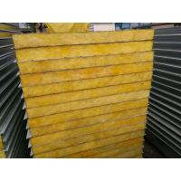 China glass wool sandwich panel insulation wall panel roof panel wholesale
