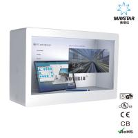 China Modern Transparent LCD Screen For Building And Lift Room Supermarket wholesale