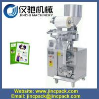 Buy cheap Powder filler Dental Powder low cost pouch packing machine from wholesalers