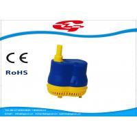 China Safety Submersible Air Cooler Water Pump 1000L/H 25W For 06*78*100mm wholesale