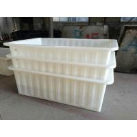 China Large plastic garden feed trough and tub 1320 gallon wholesale