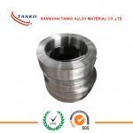 72x0.5mm 140x0.5mm Nichrome Resistance Heating Alloy Ni80cr20 Wire / Strip MWS
