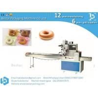 China Japanese donut, donut bread packaging machine, straight pillow automatic packaging machine on sale