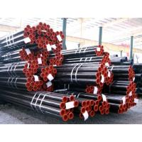 China ASTM A333 Gr.6 seamless steel pipe on sale