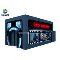 China Arc Screen Movie Theater Equipment 12D Cinema Truck Vibration Frequency 12HZ wholesale