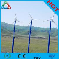 China 2KW Speed Regulated Variable Pitch Wind Turbine Generator wholesale