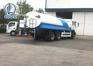 China Water tanker truck 116hp Engine 4x2 6 Speeds 5m3 Water Bowser Truck Sinotruk liquid tank truck Howo 7995kgs on sale