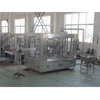 China 2000BPH ~ 40000BPH bottled water filling machine for mineral water plant wholesale