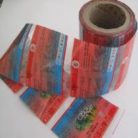China PVC / PET Shrink Sleeve Labels In Rolls For Energy Drink Bottles With OEM Printed Logo wholesale