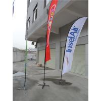 China Advertising Custom Feather Flag Banner wholesale