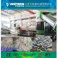 Quality Лс granules plant/plastic granules manufacturers machine/polypropylene granules for sale