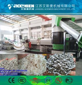 Quality Лс granules plant/plastic granules manufacturers machine/polypropylene granules for sale