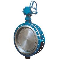China Cast steel API standard triple offset metal seat flanged ends butterfly valve CLASS 150LBS on sale