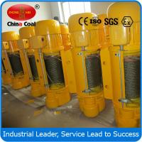 China CD1 Type Wire Rope Electric Hoist wholesale