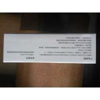 China 4G VOIP LTE CPE Router with SIM Card slot, 2 external antenna, 2 RJ11 wholesale
