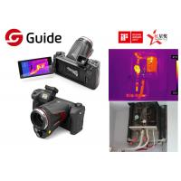 China High Performance 640x480 Handheld Thermal Imaging Camera With 10x Digital Zoom wholesale