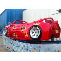China Colorful Painting Mini Flying Car Customized Logo For Indoor Playgrounds wholesale
