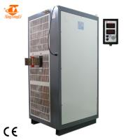 China Constant Current Electroplating Rectifier Power Supply 6000A 12V AC To DC wholesale