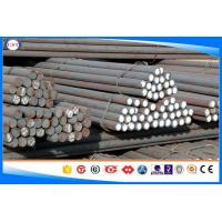 China SH15 Alloy Mold Steel Round Bar , Custom Length Cold Drawn Round Bar  wholesale
