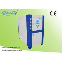 China Low Price High Efficiency Compressor Water Cooled Water Chiller Customized Sheet Metal wholesale