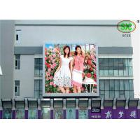China RGB  Full Color Outdoor Electronic LED Video Screens Wall for Highway / Street wholesale