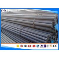 China DIN C15(1.0401) Hot Rolled Carbon Steel Rod Black Surface Or Machined Dia 10-320mm wholesale