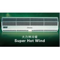 China Super Thin Door Heaters Air Curtain Blower 36 Inch / 48 Inch / 60 Inch / 72 Inch on sale