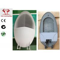 China Univeral Used Die Casting Aluminum Outdoor Led Street Light Water Proof 50w SMD Head Radiation Energy Saving wholesale