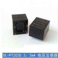 China Dl-pt202g micro voltage transformer mutual inductor 2ma:2ma wholesale