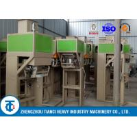 China Powder / Granules Fertilizer Packaging Machine , Automatic Weighing And Bagging Machine wholesale