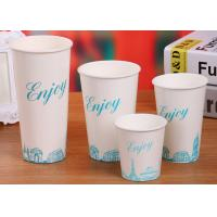 Quality FDA Approved Cool Disposable Coffee Cups With Lids For Hot Drinks for sale