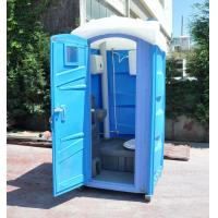 China outdoor panel mobile public toilet wholesale