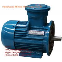 Small hobby electric motors of hwgk344221968 for Small electric motors for sale