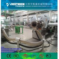 China recycling line agricultural waste plastic granulating machine/PE PP compactor pelletizing machine wholesale
