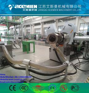 China High quality plastic pellet making machine / plastic recycling machine price / plastic manufacturing machine wholesale