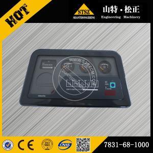 China 7831-68-1000 bulldozer komatsu D155A-5 panel wholesale